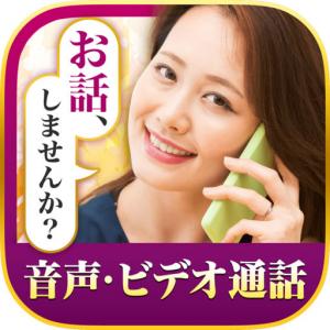人妻とエロチャットができるアプリ「TSUBAKI」